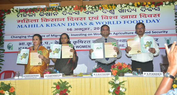 Release of Publications during Celebration of Mahila Kisan Divas and World Food Day